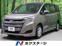 トヨタ/ノア X