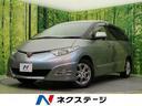 トヨタ/エスティマ 2.4アエラス Gエディション