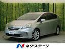 トヨタ/プリウスアルファ Sツーリングセレクション