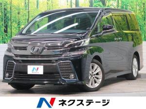 トヨタ ヴェルファイア 2.5Z Aエディション アルパイン10型BIGX 12.8インチフリップダウンモニター サンルーフ セーフティセンス 両側電動スライドドア アイドリングストップ 7人乗り ETC