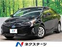 トヨタ/プリウス S
