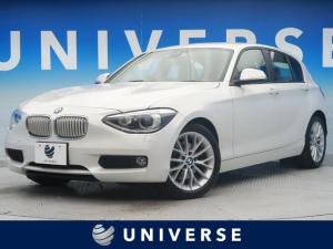 BMW 1シリーズ 116i ファッショニスタ 370台限定車 ベージュダコタ革シート シートヒーター 1オーナー ドライビングアシストPKG iDriveナビゲーションパッケージ バックカメラ コンフォートアクセス クルーズコントロール ETC