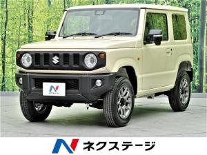 スズキ ジムニー XC 5速MT 衝突軽減装置 クルーズコントロール オートライト シートヒーター オートエアコン スマートキー LEDヘッドライト