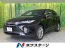 トヨタ/ハリアー Z レザーパッケージ