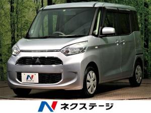 三菱 eKスペース M 純正CDオーディオ 禁煙車 アイドリングストップ 電動格納ミラー シートヒーター