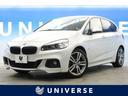 BMW/BMW 225i xDriveアクティブツアラー Mスポーツ