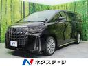 トヨタ/アルファード 2.5S タイプゴールド