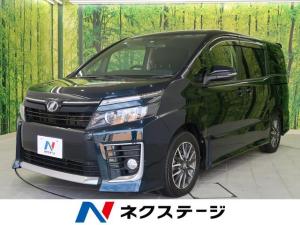 トヨタ ヴォクシー ZS 10型BIGX 両側電動スライドドア LEDヘッドライト バックカメラ 純正16インチAW スマートキー アイドリングストップ オートライト ETCビルトイン