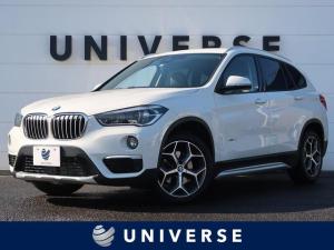 BMW X1 xDrive 18d xライン ハイラインパッケージ コンフォートPKG 純正HDDナビ バックカメラ 衝突軽減機能 LEDヘッドランプ 電動リアゲート コンフォートアクセス パーキングアシスト 純正18インチAW パークディスタンスコントロール