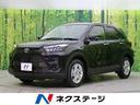 トヨタ/ライズ G