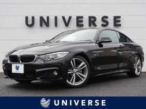 BMW 4シリーズ 420iクーペ Mスポーツ 1オーナー 衝突軽減ACC 純正OP19インチAW キセノンヘッドランプ 純正HDDナビ バックカメラ ミラー内ETC パワーシート コンフォートアクセス アイドリングストップ フォグランプ