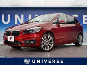 BMW 2シリーズ 218dアクティブツアラー ラグジュアリー パーキングサポートパッケージ 純正オプション18インチAW オプションカラー キーレス ベージュ革シート  パワーシート シートヒーター ターボ Bluetooth HIDヘッドライト ETC