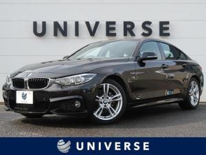 BMW 4シリーズ 420iグランクーペ Mスポーツ 後期モデル インテリSafe 衝突軽減ACC LEDヘッドランプ 電動トランク パークディスタンス シートヒーター パドルシフト ミラー内蔵ETC 専用18インチAW
