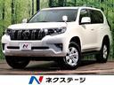 トヨタ/ランドクルーザープラド TX