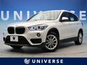 BMW/BMW X1 xDrive 18d