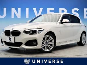 BMW 1シリーズ 118d Mスポーツ コンフォートPKG パーキングサポートPKG 純正ナビ LEDヘッドライト バックカメラ コンフォートアクセス 禁煙車