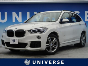 BMW X1 sDrive 18i Mスポーツ 純正ナビ コンフォートPKG/電動リアゲート/シートヒーター バックカメラ ドライビングアシスト 衝突軽減装置 コーナーセンサー 禁煙車 グレード専用サスペンション パーキングアシスト 車線逸脱警報