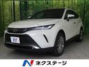 トヨタ/ハリアー Z