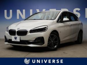 BMW 2シリーズ 218dアクティブツアラー ラグジュアリー ベージュレザーシート シートヒーター コンフォートPKG 電動リヤゲート コンフォートアクセス バックカメラ クリアランスソナー 衝突軽減システム レーンキーピング 純正ナビ ETC