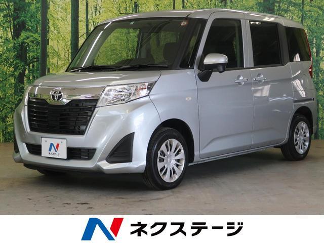 東証一部上場のネクステージ☆人気車種がお買い得です! スマートキー パワースライドドア オートライト プライバシーガラス
