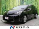 トヨタ/プリウスアルファ S