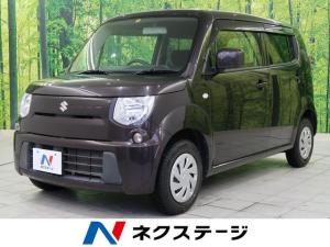 スズキ MRワゴン ECO-L CDオーディオ アイドリングストップ スマートキー ブラウンベンチシート マニュアルエアコン プライバシーガラス 電動格納ミラー