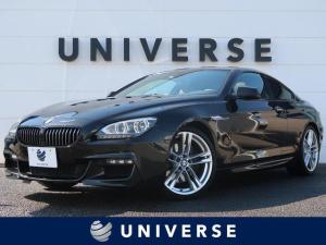 BMW 6シリーズ 650iクーペ Mスポーツパッケージ 左ハンドル サンルーフ 茶革シート LEDヘッドランプ 1オーナー HUD 純正HDDナビ バックカメラ 専用20インチAW コンフォートアクセス ヒーター付パワーシート クルーズコントロール