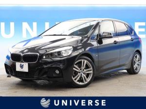 BMW 2シリーズ 225i xDriveアクティブツアラー Mスポーツ インテリジェントセーフティ 衝突軽減ブレーキ レーンアシスト クリアランスソナー パワーバックドア 純正HDDナビ バックカメラ 前席パワーシート LEDヘッドランプ 純正18インチAW 禁煙車