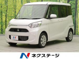 三菱 eKスペース M 届出済未使用車 シートヒーター アイドリングストップ