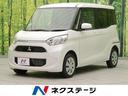 三菱/eKスペース M