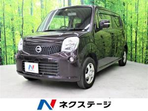 日産 モコ X FOUR 4WD シートヒーター バックカメラ 純正オーディオ スマートキー