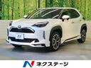 トヨタ/ヤリスクロス Z