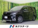 トヨタ/ヴォクシー ZS