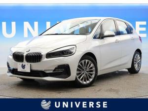 BMW 2シリーズ 218d xDriveアクティブツアラーラグジュアリ パーキングサポートPKG ベージュ革 インテリジェントセーフティ 衝突軽減ブレーキ クリアランスソナー メモリ付パワーシート シートヒーター LEDヘッドランプ 純正ナビ バックカメラ 禁煙車