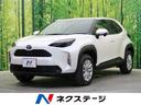 トヨタ/ヤリスクロス G