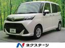 トヨタ/タンク X S