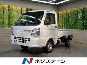 日産 NT100クリッパートラック DX セーフティパッケージ 4WD 届出済未使用車 オートマチックハイビーム