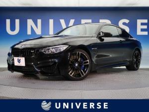 BMW M4 M4クーペ メリノレザー OP19インチAW 最出力431ps ヘッドアップディスプレイ レーンディパーチャーウォーニング シートヒーター パワーシート 純正ナビ バックカメラ コンフォートアクセス