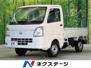 日産 NT100クリッパートラック DX 届け出済み未使用車 4WD 三方開 5MT ヘッドライトレベライザー 純正ラジオ エアコン 禁煙車 Wエアバッグ