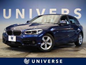 BMW 1シリーズ 118i スポーツ コンフォートPKG アダプティブクルーズ ドライビングアシストPKG パーキングサポートPKG シートヒーター LEDヘッド 純正16AW 純正HDDナビ バックカメラ スマートキー 禁煙車