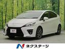 トヨタ/プリウス Sツーリングセレクション・G's