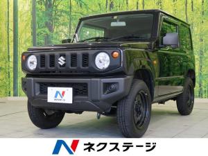 スズキ ジムニー XG 4WD 5MT CDオーディオ 純正16インチAW ダウンヒルコントロール キーレスエントリー ブラック内装 マニュアルエアコン