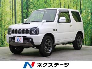 スズキ ジムニー ランドベンチャー 4WD 4AT シートヒーター 電格ミラー キーレスエントリー ドライブレコーダー 純正16インチAW ETC