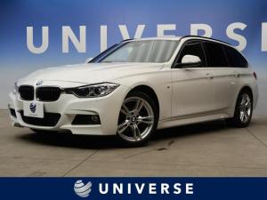 BMW 3シリーズ 320i xDriveツーリング Mスポーツ 4WD車両 レーンチェンジウォーニング 純正18インチアルミホイール 純正ナビ バックカメラ ミラー内蔵ETC 禁煙車 HIDヘッドライト クルーズコントロール