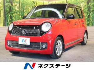 ホンダ N-ONE プレミアム・Lパッケージ 4WD ワンオーナー 禁煙車 SDナビ フルセグ バックカメラ Bluetooth HIDヘッドライト ドライブレコーダー アイドリングストップ スマートキー チップアップシート オートライト フォグ