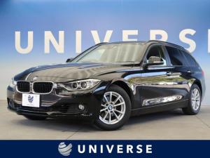 BMW 3シリーズ 320iツーリング クルーズコントロール レーンチェンジウォーニング 純正16インチアルミホイール 純正ナビ バックカメラ HIDヘッドライト 禁煙車 ルームミラー内蔵ETC
