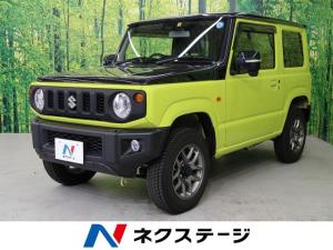 スズキ ジムニー XC 4WD・衝突軽減装置・スマートキー・LEDヘッドライト・シートヒーター・クルーズコントロール