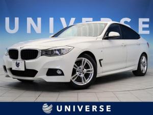 BMW 3シリーズ 320iグランツーリスモ Mスポーツ 純正ナビ バックカメラ ドライビングアシスト キセノンヘッド 純正18インチAW コンフォートアクセス 禁煙車