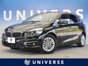 BMW 2シリーズ 218iアクティブツアラー ラグジュアリー パーキングサポートPKG パークディスタンスコントロール リアビューカメラ コンフォートPKG パワーバックドア ライトPKG コンフォートアクセス 純正HDDナビ 純正16インチAW ETC 禁煙車