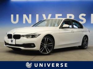 BMW 3シリーズ 320d レーンチェンジウォーニング 衝突警告システム LEDヘッドランプ/LEDフォグランプ アクティブクルーズコントロール 純正HDDナビ バックカメラ ミラー内蔵ETC 純正16インチAW 禁煙車